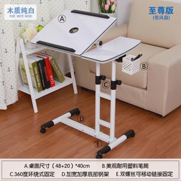 Pre-order โต๊ะทำงาน โต๊ะวางคอมพิวเตอร์ โต๊ะวางแล็ปท้อป ขาคู่ แบบมัลติฟังก์ชั่น ปรับระดับได มีล้อเลื่อน แผ่นท้อปเจาะช่องสอดสายไฟ สีขาว