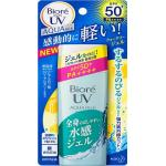 Biore UV Aqua Rich Watery Jelly SPF30/PA+++ บิโอเร ยูวี อะควา ริช วอเตอร์รี เจลลี่ SPF50/PA+++ 90 มล.