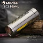 กระบอกน้ำสุญญากาศแก้วคริสตัลแต่งด้วยสแตนเลส ขนาดบรรจุ 360 ml.