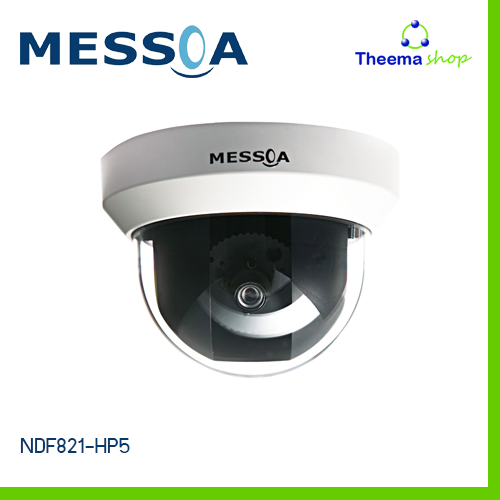 Messoa NDF821-HP5 2MP HD Dome Security Camera