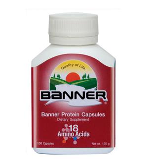 Banner Protien (18 Amino Acids) - แบนเนอร์ โปรตีน กรดอะมิโน 18 ชนิด กล่องสีแดง # 100 แคปซูล (ขวดใหญ่)