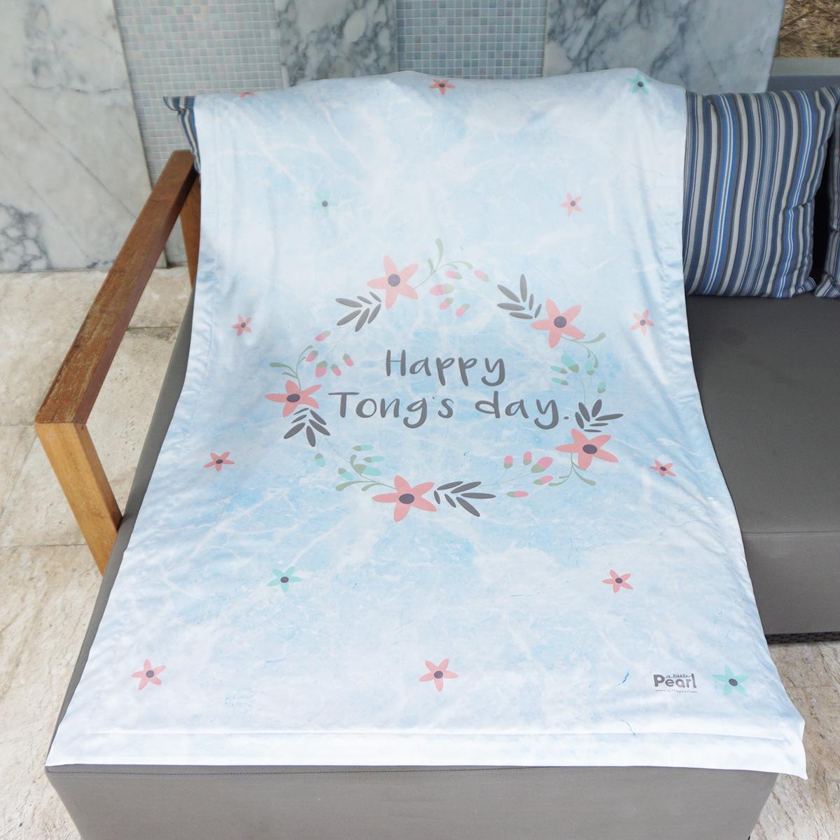 ผ้าห่ม ใส่ชื่อ ลายหินอ่อนสีฟ้า - Floral Frame ไซส์ใหญ่ 100x150cm