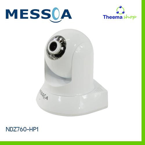 Messoa NDZ760-HP1 1.3MP Pan/Tlit IP Camera
