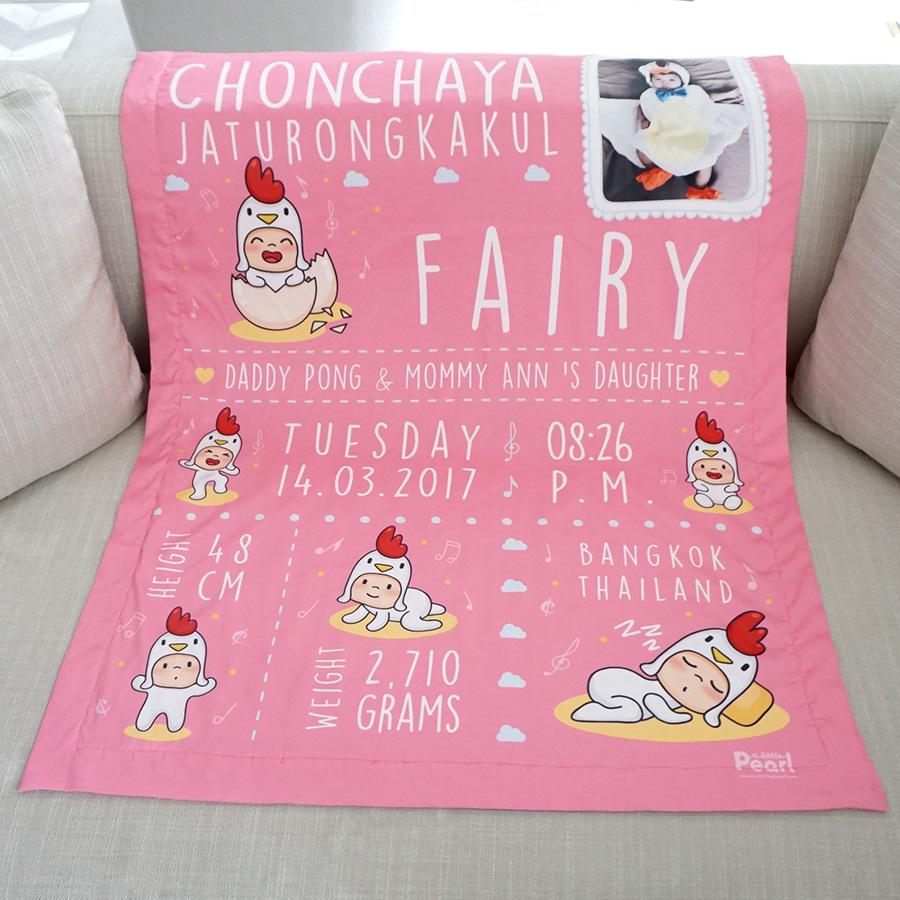 ผ้าห่มเด็ก ใส่ประวัติแรกเกิด+รูปถ่าย ลายกุ๊กไก่ สีชมพู/ Kook Kai - Pink