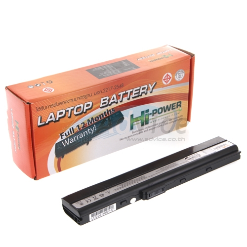 "Battery NB Asus A42J ""Hi-Power"""