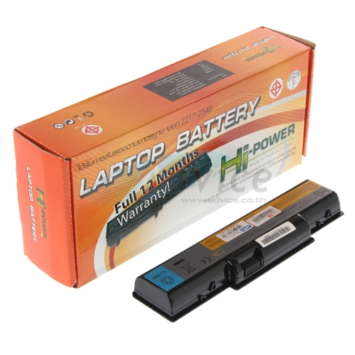 "Battery NB LENOVO B450 ""Hi-Power"""
