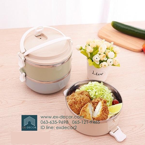 Pre-order ปิ่นโตกล่องอาหารกลางวันเก็บความร้อน ปิ่นโตสแตนเลสสตีล หุ้มด้วยพลาสติกสวยงาม แบบ 2 ชั้น