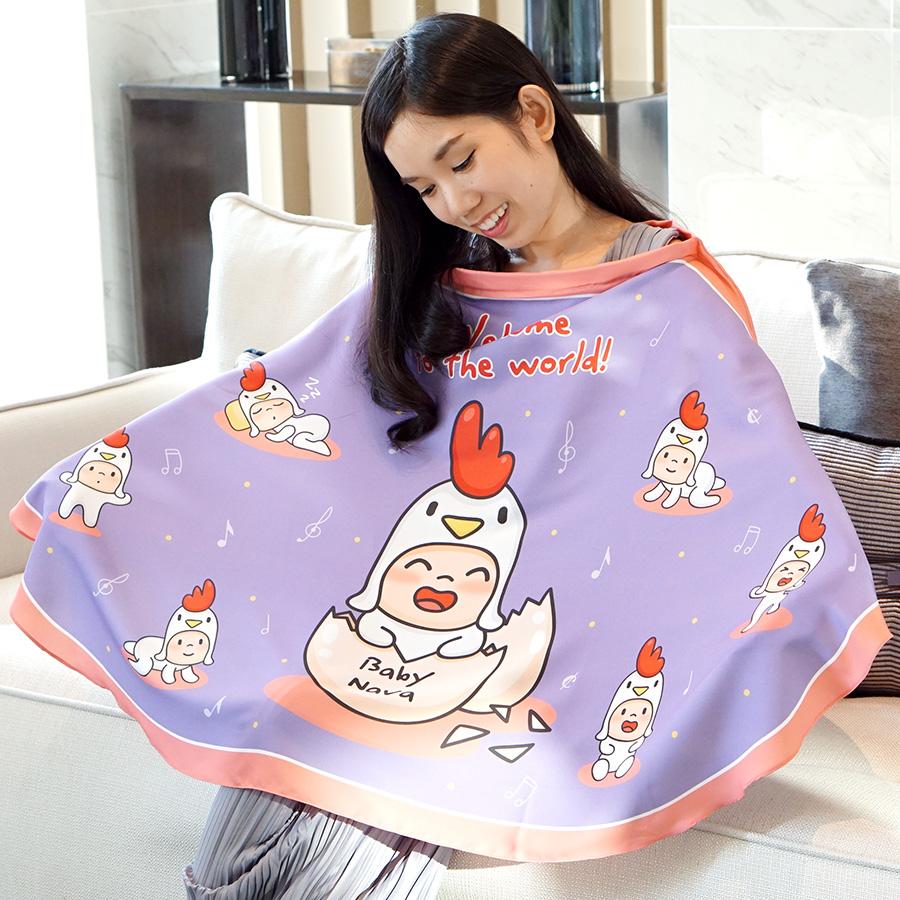 ผ้าคลุมให้นม สั่งทำใส่ชือ ลาย Kook Kai - Purple