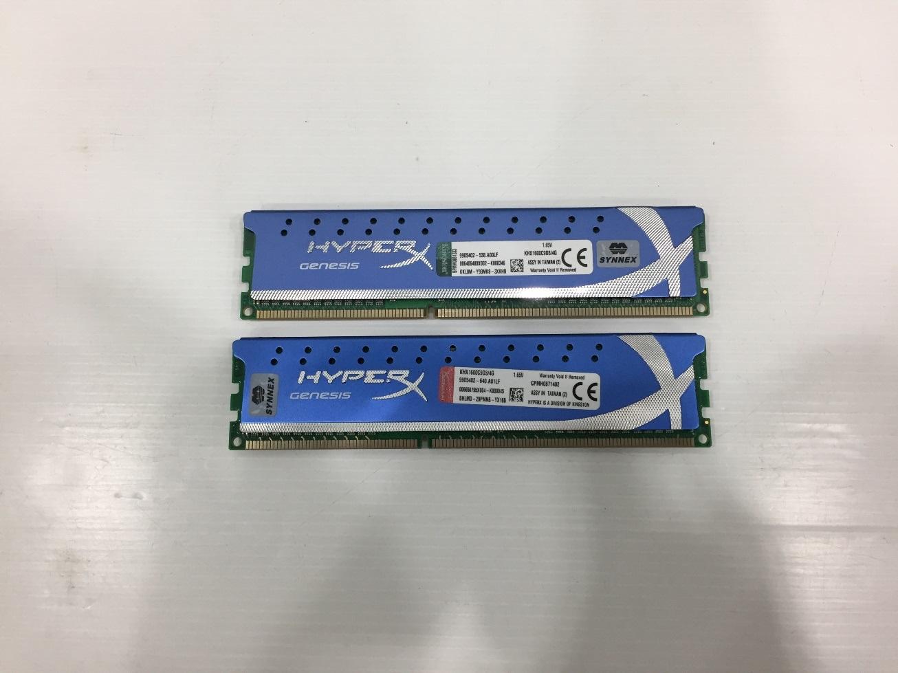 RAM 4GB. DDR-3 KINGSTON Genesis