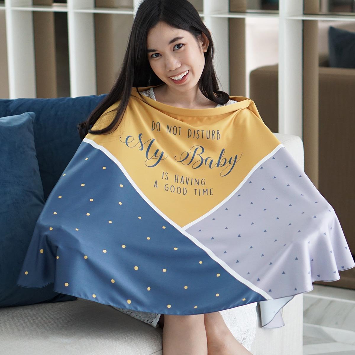 ผ้าคลุมให้นม สั่งทำใส่ชือ ลาย Triangle - Mustard/Grey/Navy