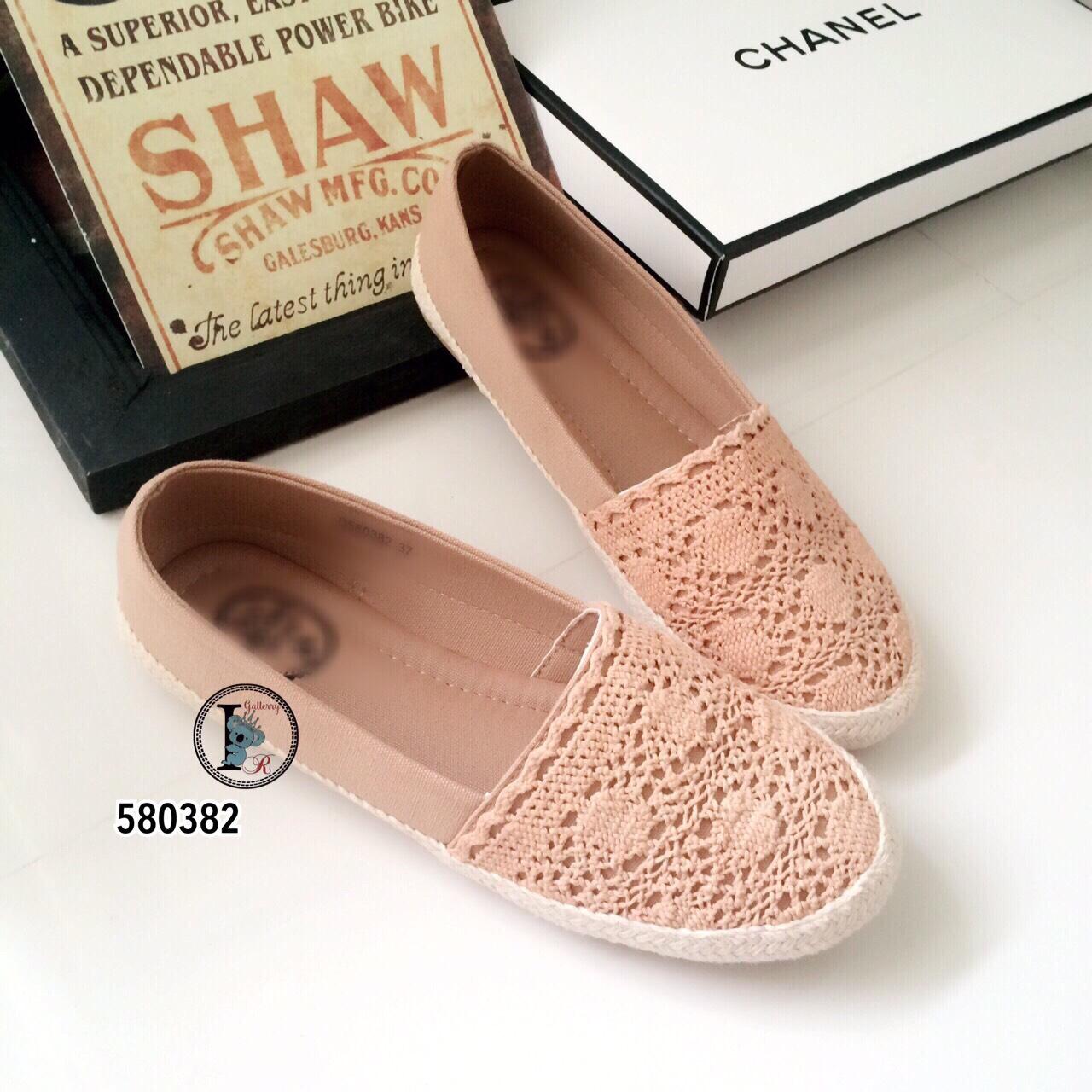รองเท้าคัทชูลูกไม้ (สีกากี)