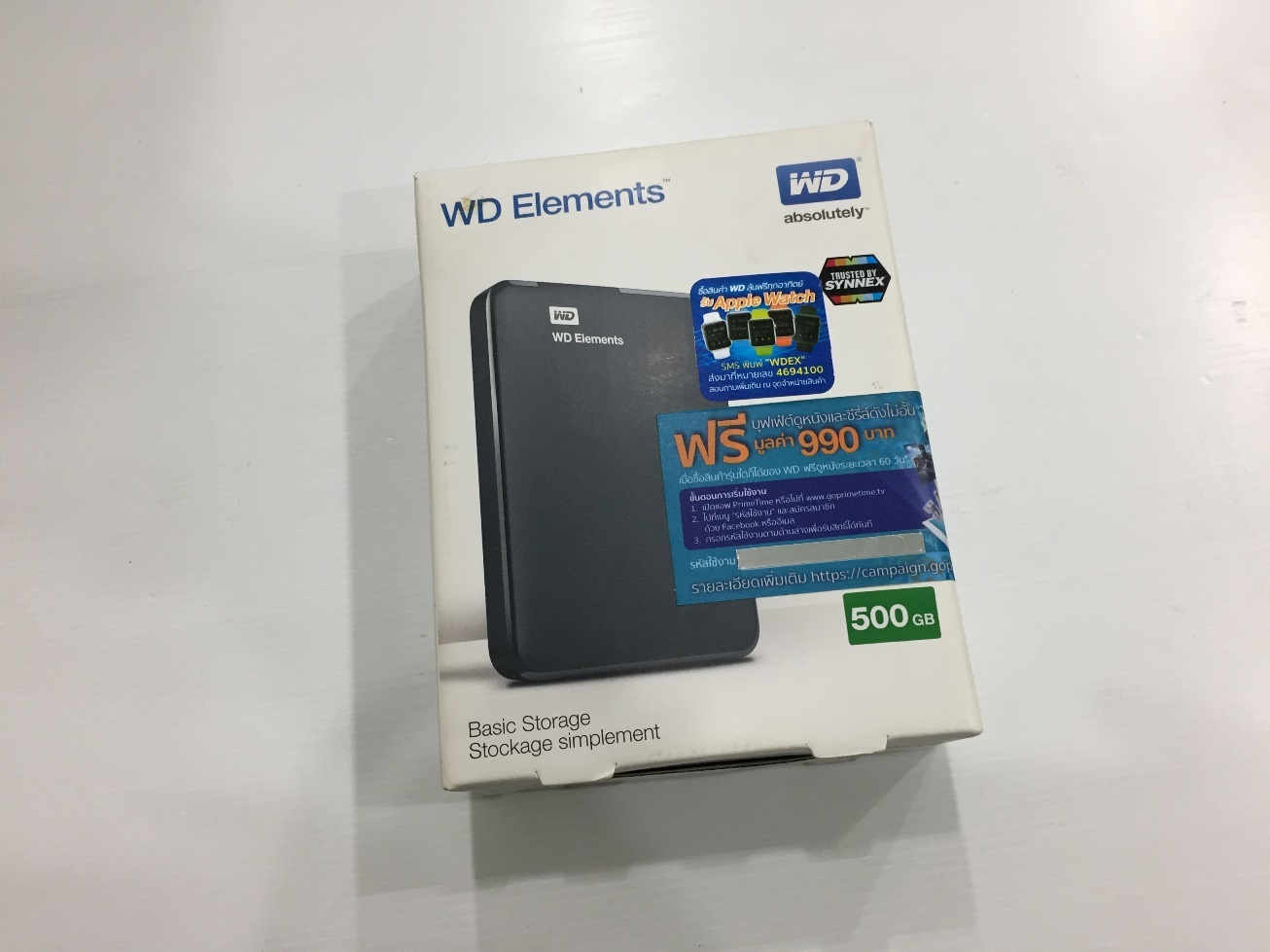 500GB. WD ELEMENTS 03/2018