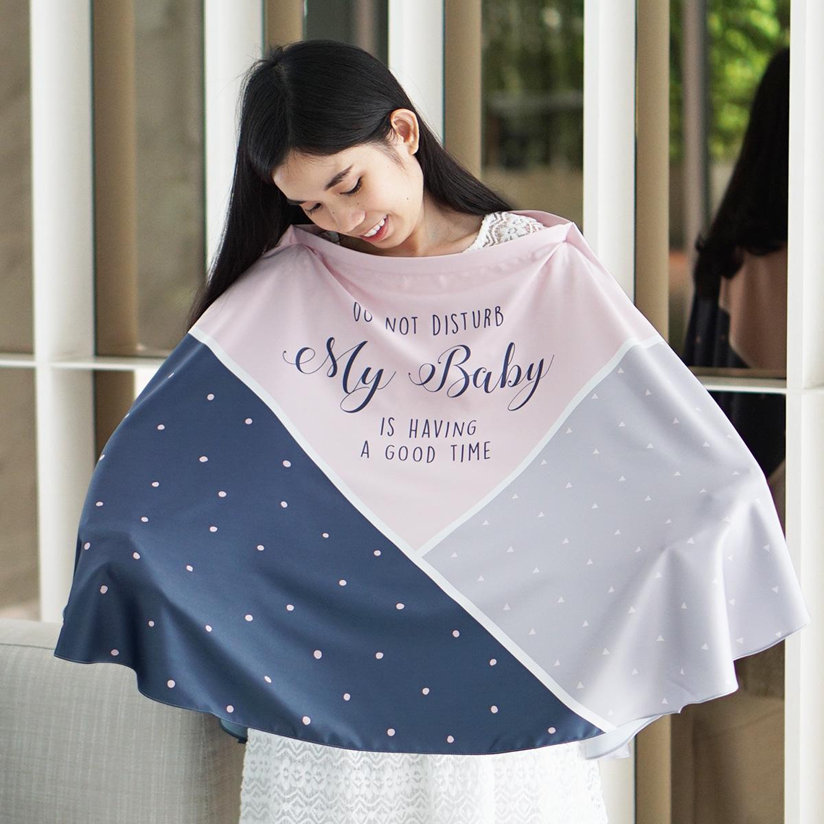 ผ้าคลุมให้นม สั่งทำใส่ชือ ลาย Triangle - Pink/Grey/Navy