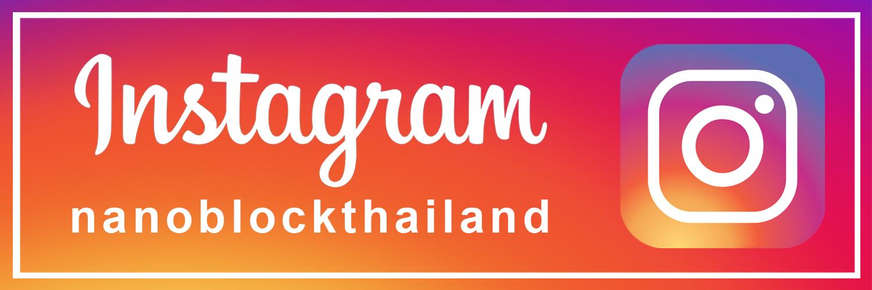 https://www.instagram.com/nanoblockthailand/