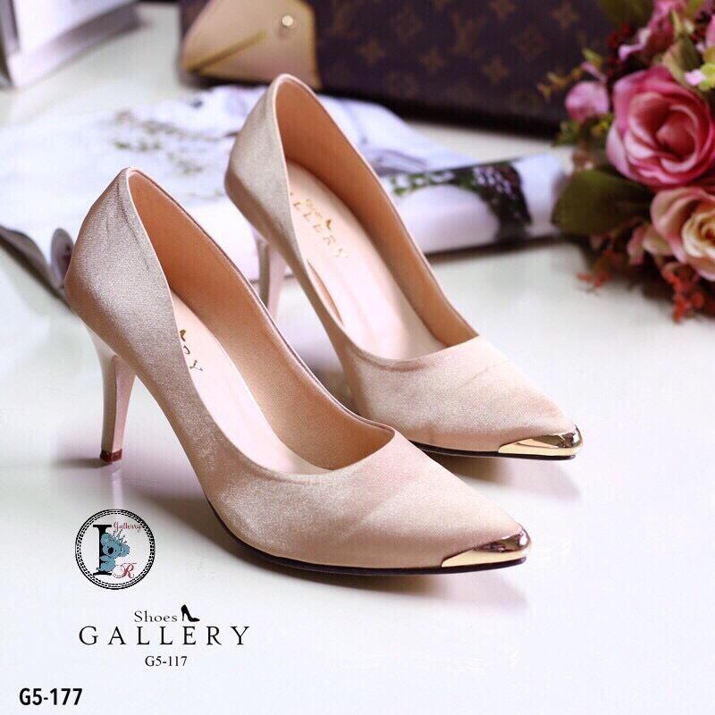 รองเท้าคัทชูซาตินอะไหล่ทอง (สีครีม)