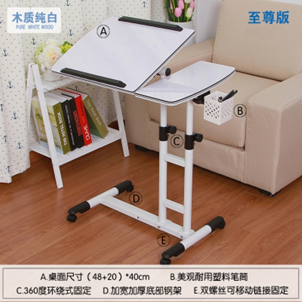 Pre-order โต๊ะทำงาน โต๊ะวางคอมพิวเตอร์ โต๊ะวางแล็ปท้อป ขาคู่ แบบมัลติฟังก์ชั่น ปรับระดับได มีล้อเลื่อน สีขาว