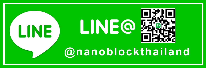 https://line.me/R/ti/p/@nanoblockthailand