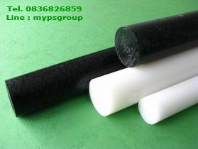Polyacetal (POM) หรือ พลาสติก ปอม