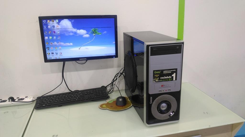 Core i3 530