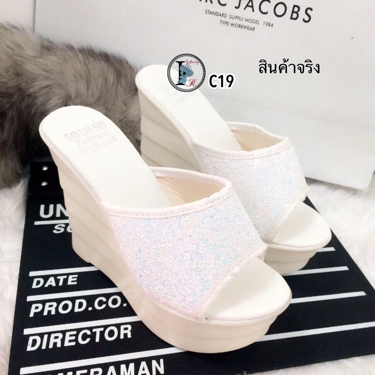 รองเท้าส้นเตารีดกลิตเตอร์ (สีขาว)