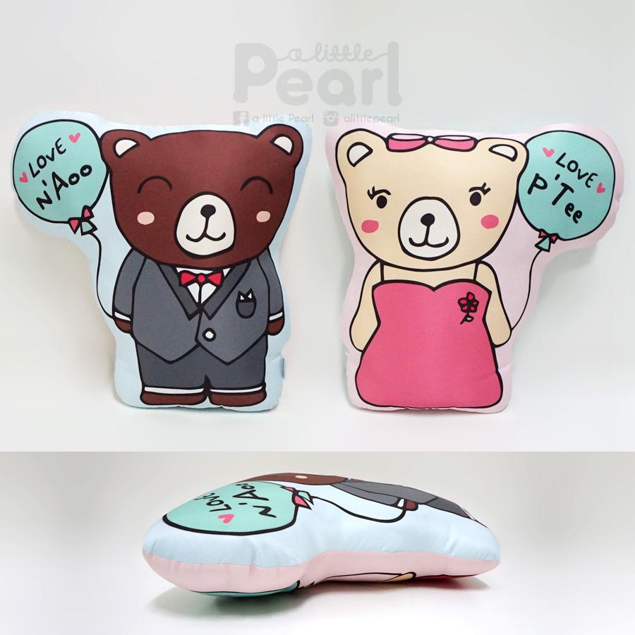 หมอนสั่งทำใส่ชื่อ ลายหมี - Teddy