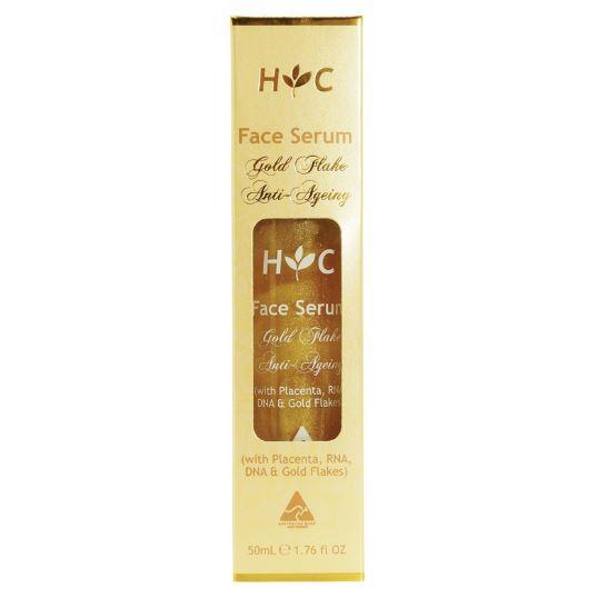 **พร้อมส่ง**H&D Healthy Care Anti Ageing Gold Flake Face Serum 50ml เซรั่มรกแกะผสมทองคำของแท้จากออสเตรเลีย100% ช่วยเพิ่มความชุ่มชื่นให้กับผิวหน้า ทำให้ผิวหน้าแลดูอ่อนเยาว์ ลดริ้วรอย แต่งหน้าง่าย เมคอัพติดทนขึ้น เหมาะกับทุกสภาพผิว ไม่ก่อให้เกิดอาการแพ้ ,