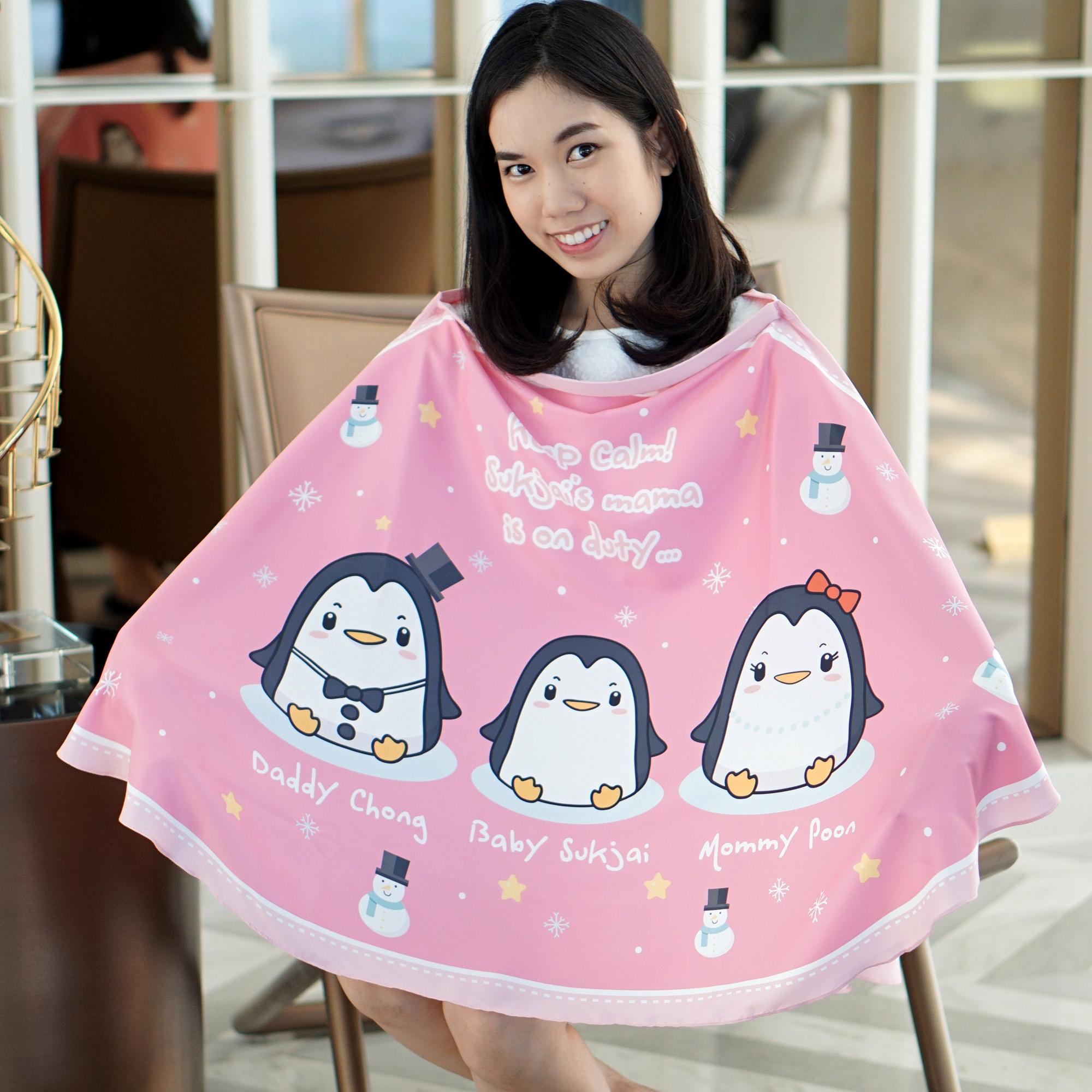 ผ้าคลุมให้นม สั่งทำใส่ชือ ลาย Penguin - Pink