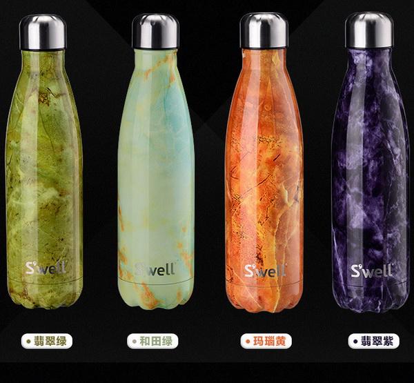 (พรีออเดอร์) กระบอกน้ำสุญญากาศสแตนเลสลายหินอ่อน สีเขียว เขียวเข้ม สีม่วง สีส้ม