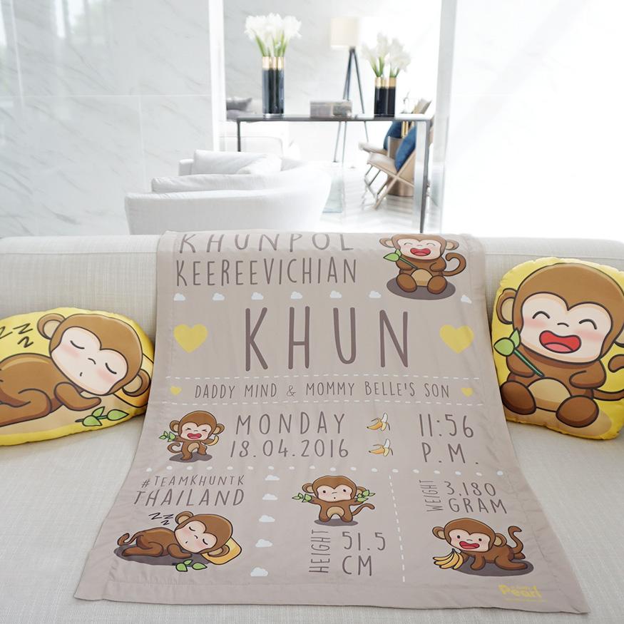 ผ้าห่มเด็ก ใส่ประวัติแรกเกิด ลายลิง สีน้ำตาล / Monkey - Brown