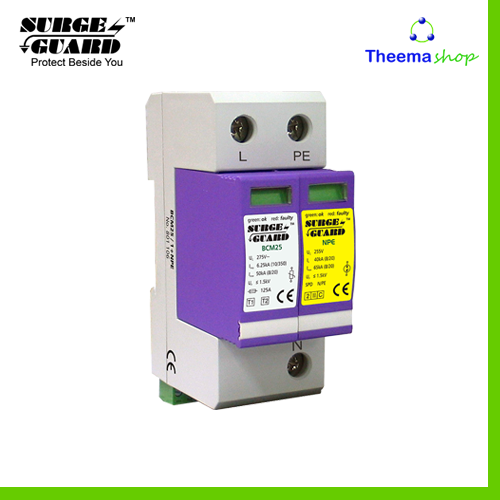 Power Line Surge suppression, Model: BCM25/1+NPE