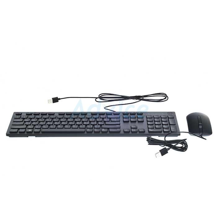 MINI Desktop DELLOptiplex 3050MI-SNS35MC003 Free Keyboard, Mouse