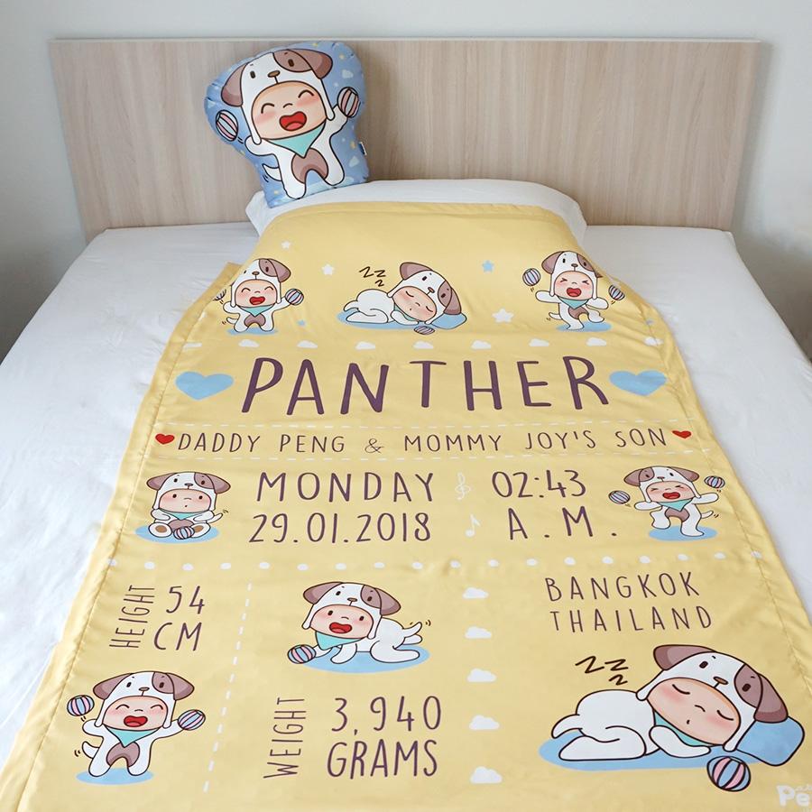 ผ้าห่มเด็ก ใส่ประวัติแรกเกิด ลายปีจอ - Puppy - Yellow