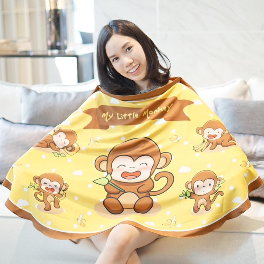 ผ้าคลุมให้นม สั่งทำใส่ชือ ลาย Monkey - Yellow