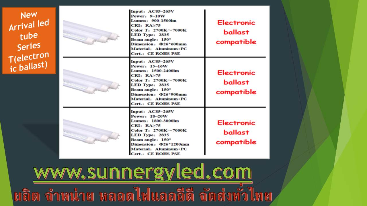 LED T8 tube STC-QF-T8T22W-E