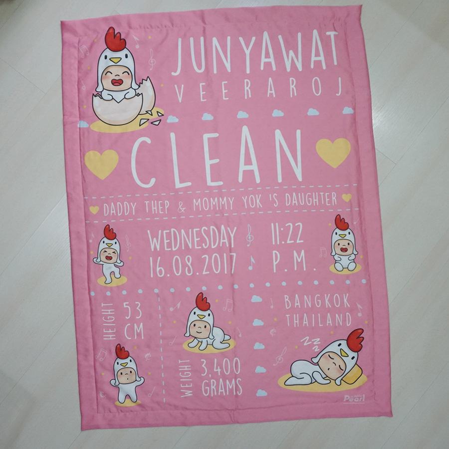ผ้าห่มเด็ก ใส่ประวัติแรกเกิด ลายกุ๊กไก่ สีชมพู/ Kook Kai - Pink