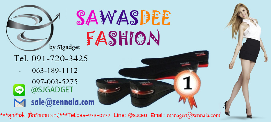 Sawasdee Fashion