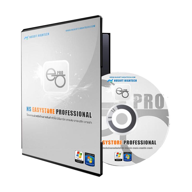 NS EasyStore Professional โปรแกรมบริหารงาน ขายหน้าร้าน POS