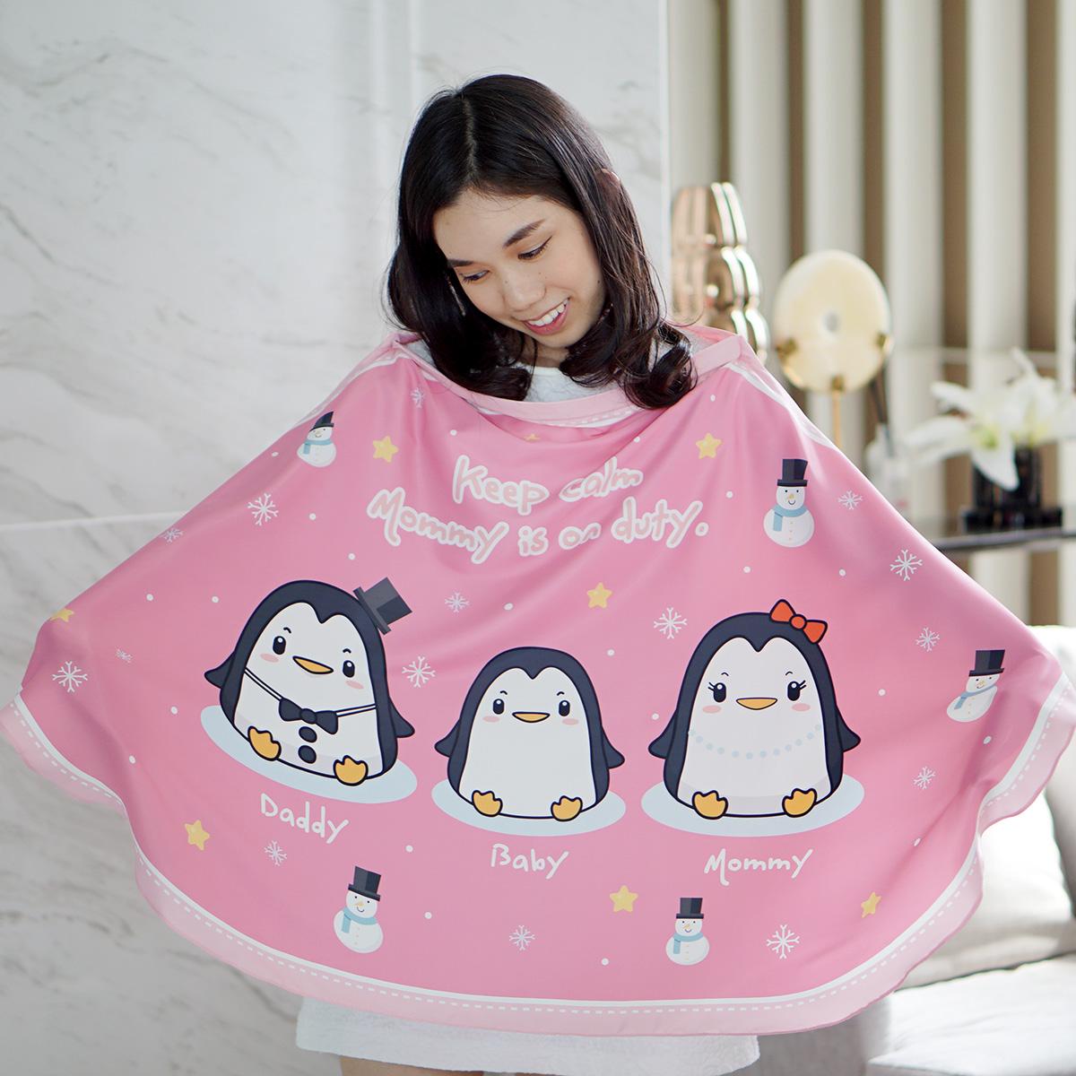 ผ้าคลุมให้นมพร้อมส่ง ลาย Penguin - Pink