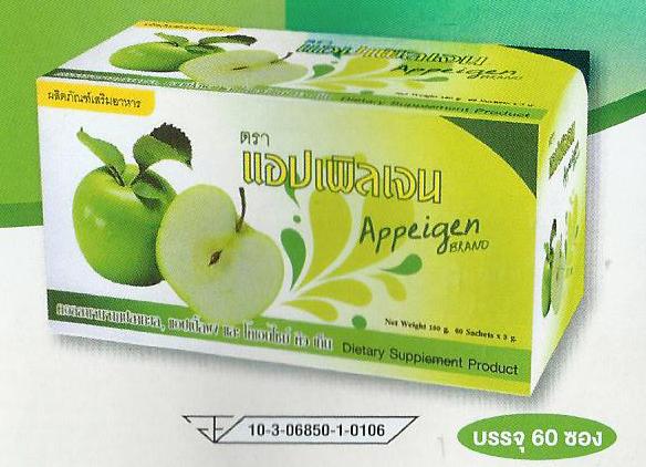แอปเพิลเจน ทริปเปิ้ล สเต็มเซลล์แอปเปิ้ล Appeigen Triple Stem Cell ของแท้ ราคาถูก ปลีก ส่ง โทร 089-778-7338-088-222-4622 เอจ