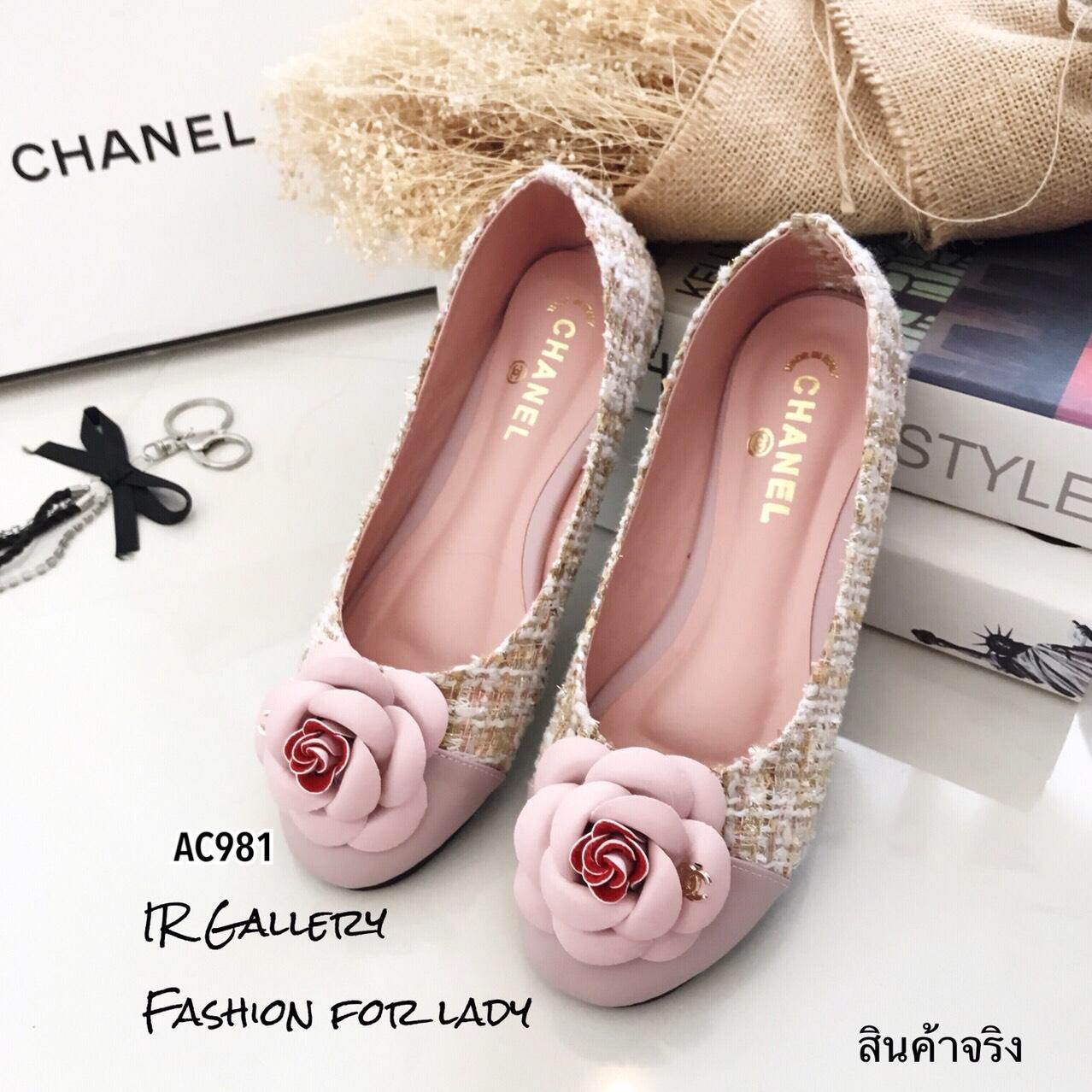 รองเท้าคัทชูส้นแบน Style Chanel (ชมพู)