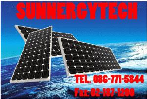แผงวงจรอิเล็กทรอนิกส์ 300W (Monocrystalline Solar Panels)
