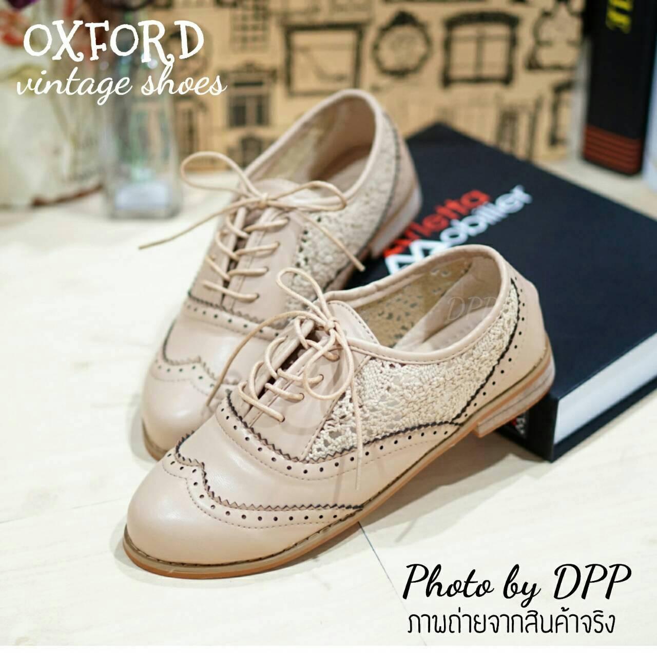 พร้อมส่ง : รองเท้า Oxford ผ้าลูกไม้ (สีน้ำตาล)