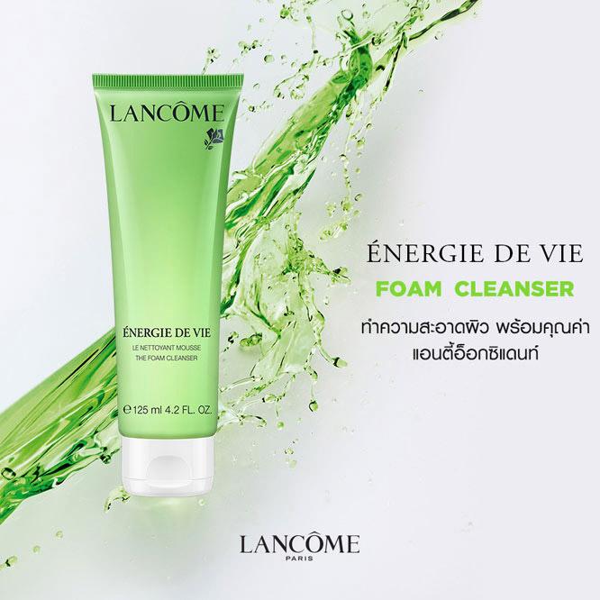 **พร้อมส่ง**Lancome Energie De Vie The Foam Cleanser 125ml. เจลล้างหน้าพลังธรรมชาติ ทำความผิวหน้าสะอาด ได้อย่างหมดจด ไม่แห้งตึง พร้อมคุณค่าแอนตี้อ็อกซิแดนท์ ฟื้นคืนความมีชีวิตชีวา สดใส เปล่งปลั่ง ,