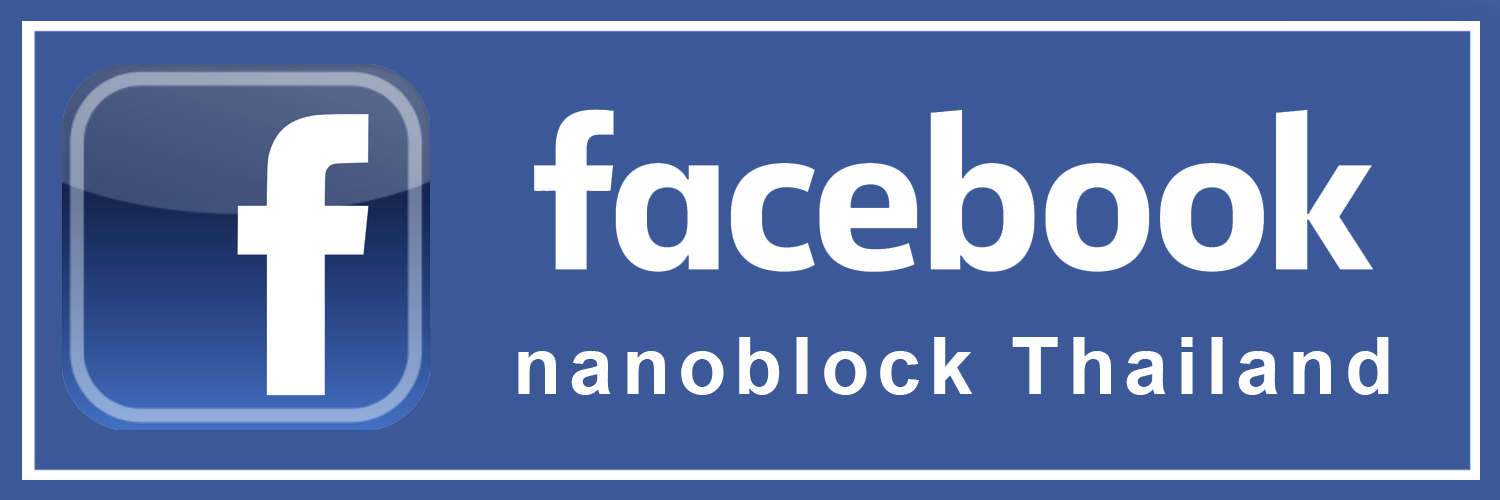 https://www.facebook.com/nanoblockofficial/