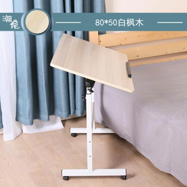 Pre-order โต๊ะทำงานปรับระดับ โต๊ะวางคอมพิวเตอร์ โต๊ะวางแล็ปท้อป เฟอร์นิเจอร์ตกแต่งบ้าน ตกแต่งห้อง แบบปรับได้ทั้งความสูงและองศามุมมอง สีเมเปิ้ลขาว