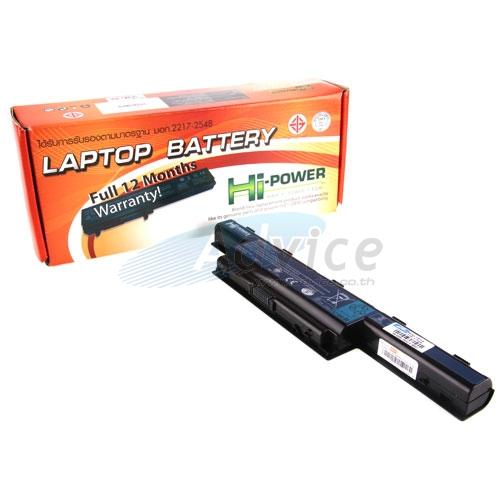 "Battery NB ACER 4738 ""Hi-Power"""