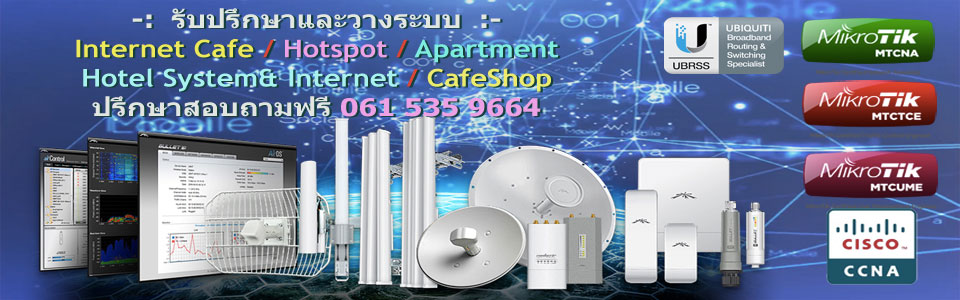 Inet CNX Network Solution & Service