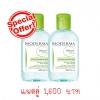 พร้อมส่ง >> แพคคู่ Bioderma Sebium H2O 500ml. [สีเขียว] สูตรสำหรับผิวมัน-ผิวเป็นสิว