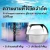 Abalone Beauty Cream ครีมหน้าเรียว (50 g)