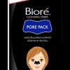 Biore Pore Pack Black บิโอเร พอร์แพ็ค แบล็ค 10 แผ่น